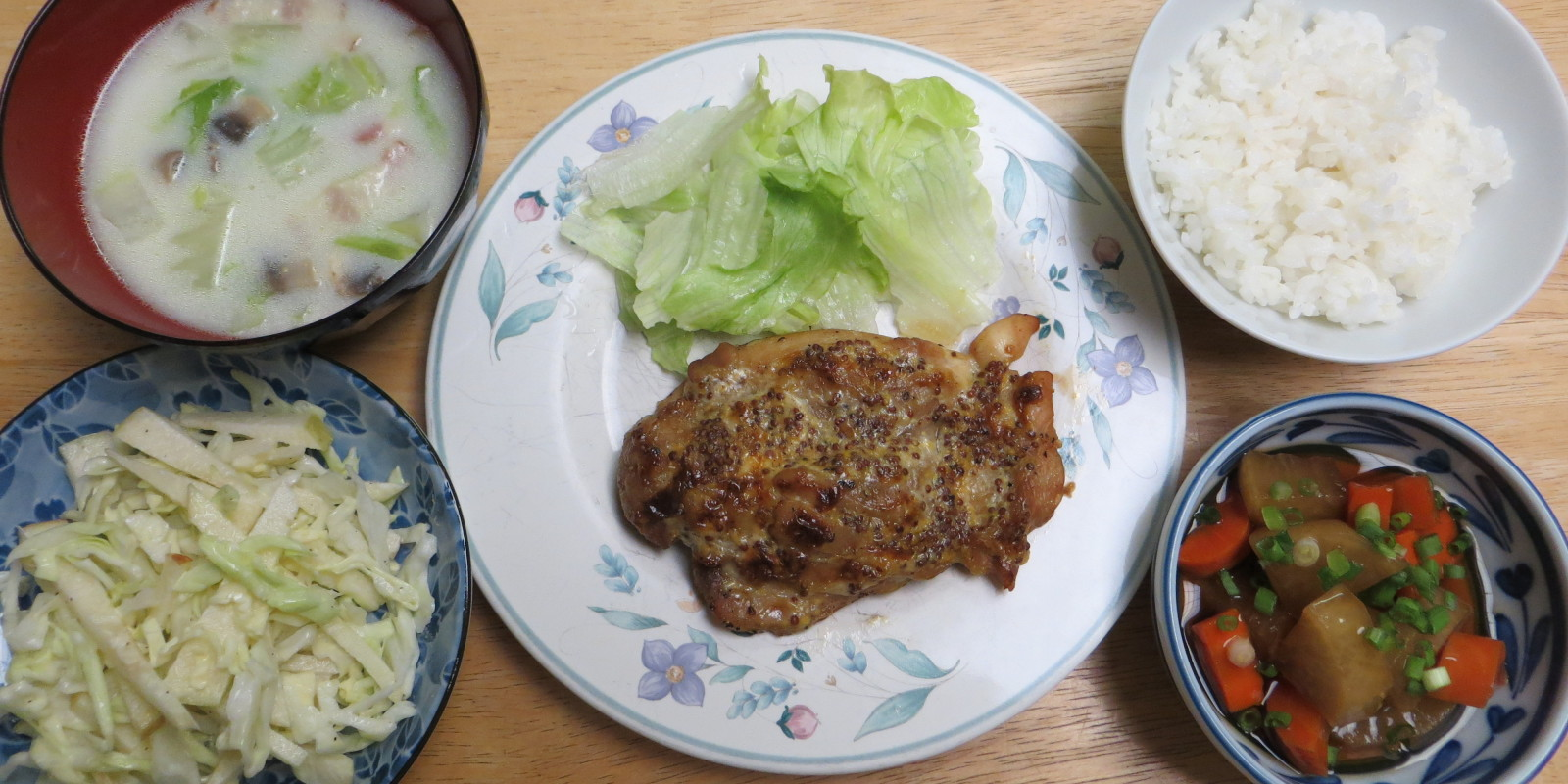 grilled mustard chicken set meal