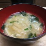 intestinal flora Mizore Grated Dikon Miso Soup