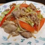 500 calories set meal slice meat Yasai Itame Stir Fry Vegetables